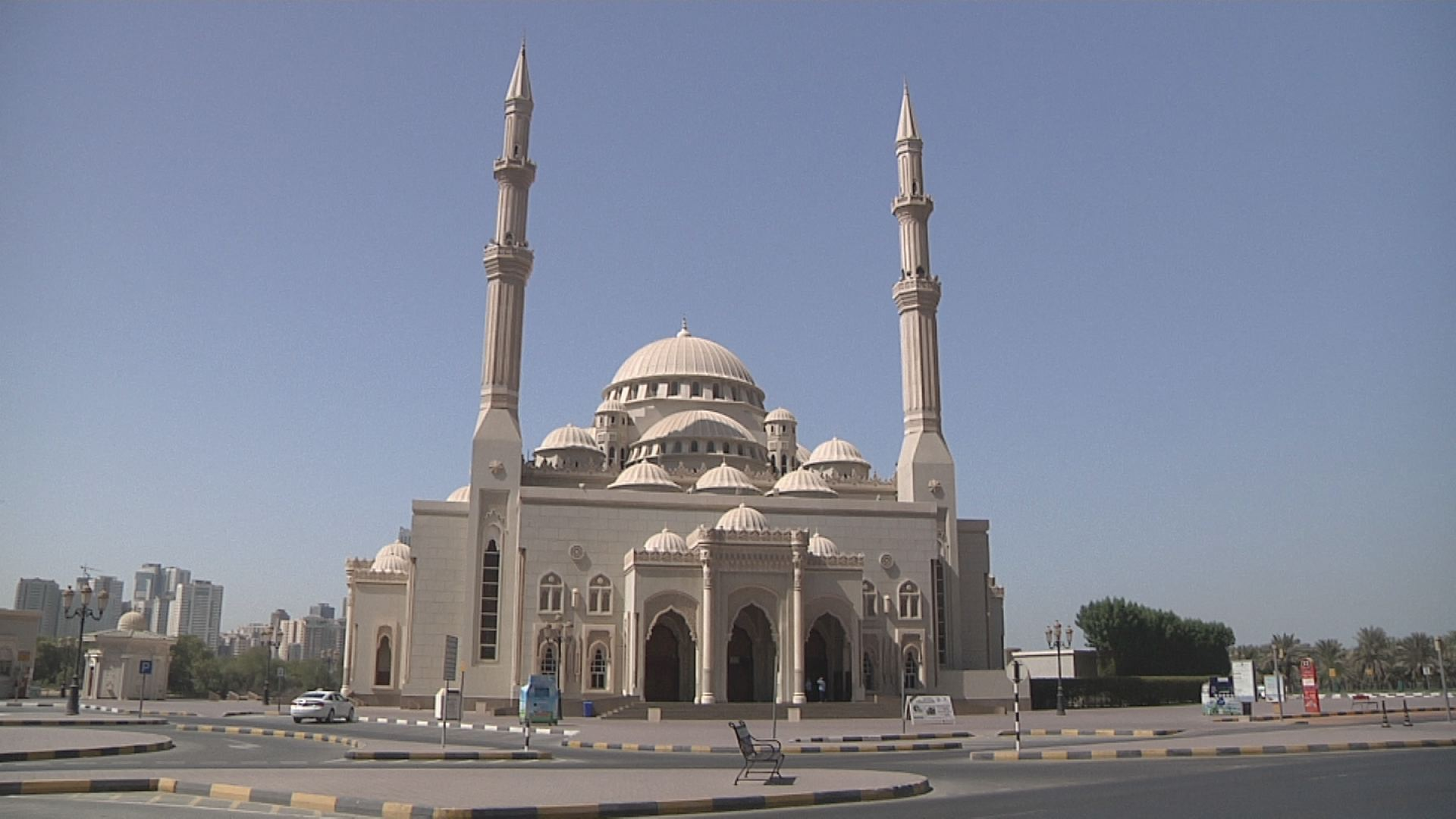 Video - Sharjah Al Noor Moschee