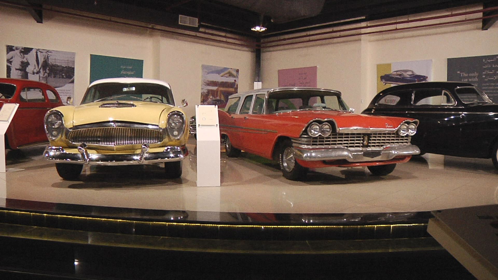 Video - Sharjah Classic Car Museum