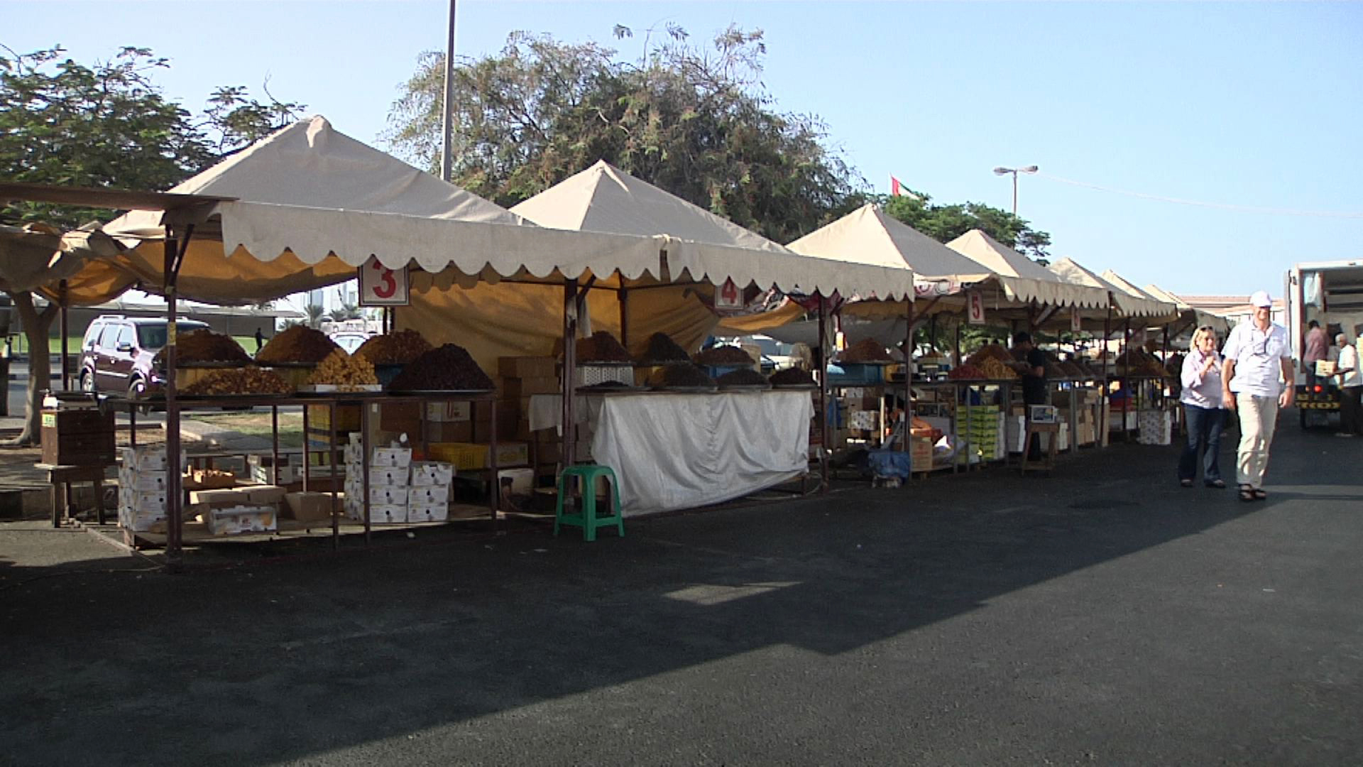 Video - Sharjah - Dattelmarkt